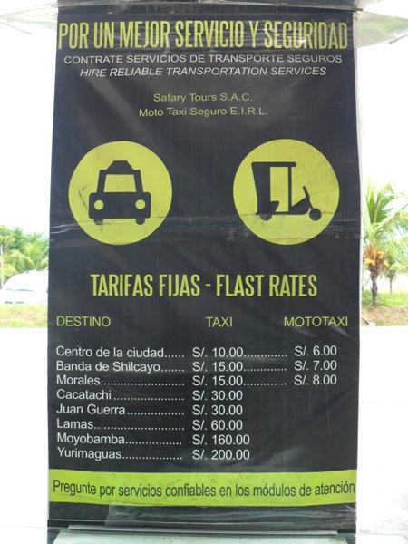 Tarapoto airport taxi fees